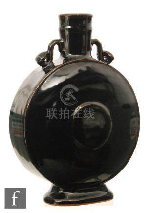 A Chinese mirror-glazed monochrome moonflask,