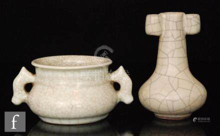 Two Chinese crackle glazed items, to include a twin handled censer of archaic form, height 6cm,