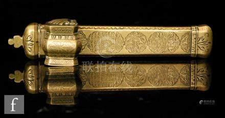 A 19th Century Persian or Ottoman scribes Qalamdan (pen box),
