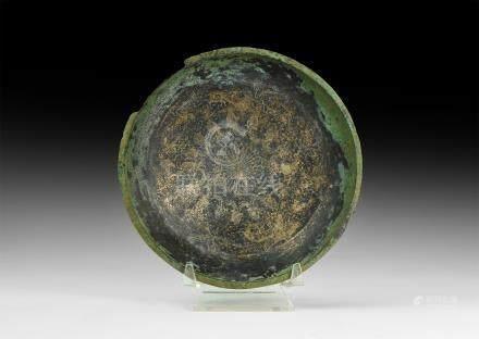 Western Asiatic Achaemenid Bowl with Lamassu