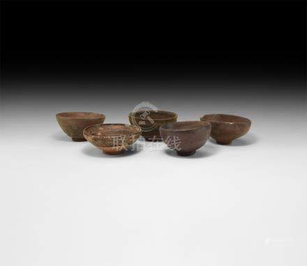 Chinese Song Tea Bowl Collection