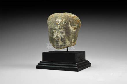 Chinese Tang Statue Head