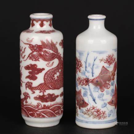 CHINESE TWO IRON RED UNDERGLAZE SNUFF BOTTLE