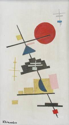 Kazimir Malevich Russian Suprematist Oil on Board