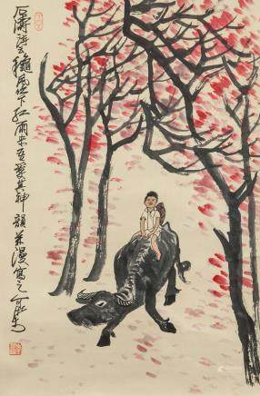 Li Keran 1907-1989 Chinese Watercolor Cowboy