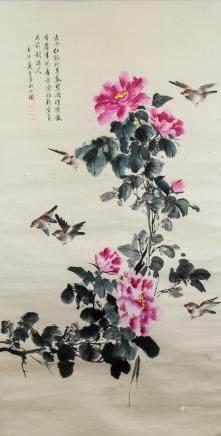 Kong Xiaoyu Chinese 1899-1984 Watercolor Scroll