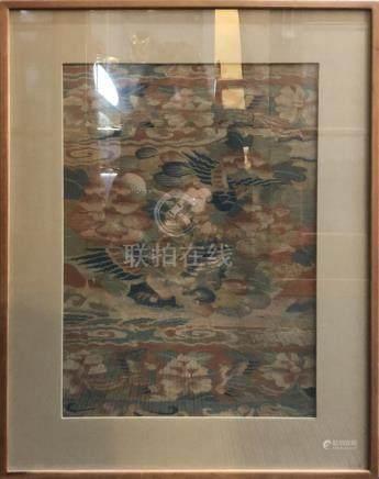 17th / 18th Century Kesi Silk Panel in Frame