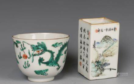 GROUP OF BRUSH POT AND TEAPOT, LATE QING