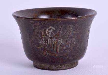 A SMALL CHINESE BRONZE BOWL. 5.5 cm wide.