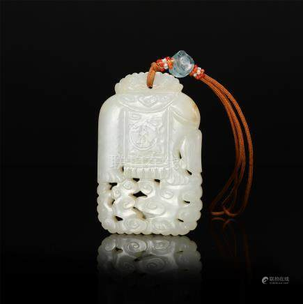 CHINESE WHITE JADE PLAQUE MING DYNASTY