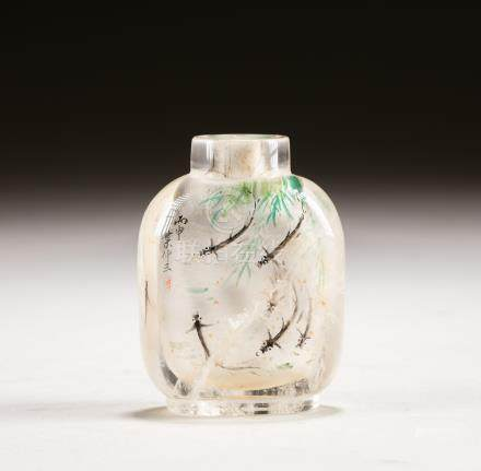 20th Chinese Antique Rock Crystal Inside Painting Snuff Bottle