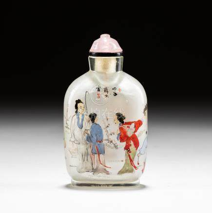 Republic Period Chinese Antique Inside Painting Snuff Bottle