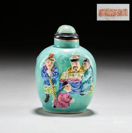 Late 19th Chinese Antique Porcelain Snuff Bottle