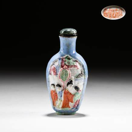 19th Chinese Antique Porcelain Snuff Bottle