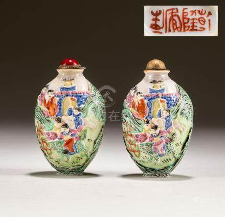 Pair 19th Chinese Antique Porcelain Snuff Bottles