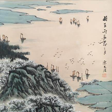 Chinese Hanging Scroll of 'Landscape' Painting, Song Wenzhi Signature