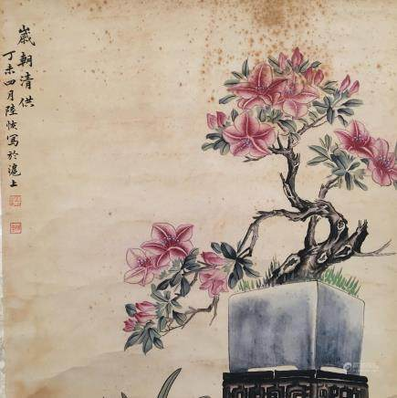 Chinese Hanging Scroll of 'Flowers' Painting, Lu Hui Signature