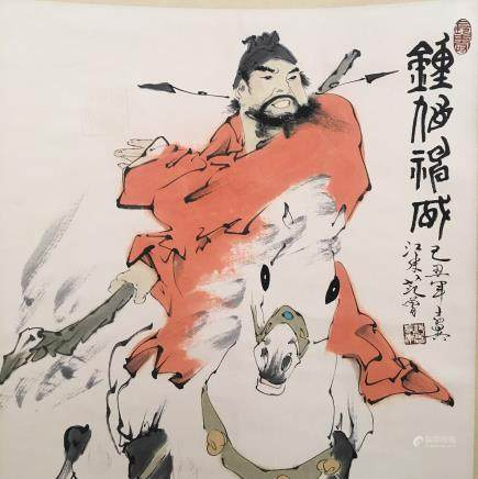 Chinese Hanging Scroll of Figure Painting, Fan Zeng Signature