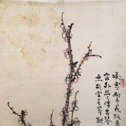 Chinese Hanging Scroll Painting, Ming Ran Signature