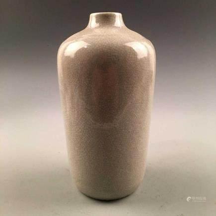 Chinese Ge Ware Vase, Qianlong Mark