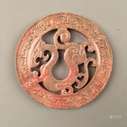 Chinese Archaic Jade Pendant Openwork