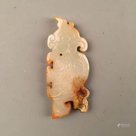 Chinese Archaic Jade Ornament