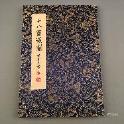 Chinese 'Eighteen Arhats' Album of Painting