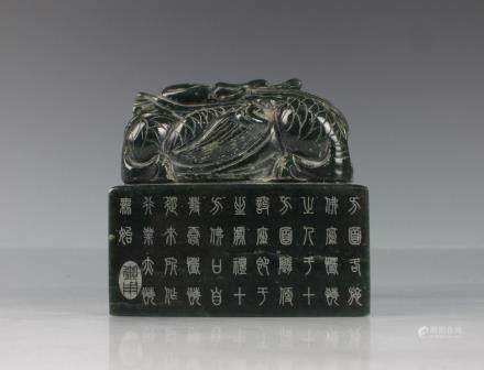 CHINESE SPINACH JADE CARVED SEAL