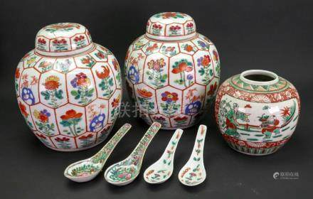 A pair of Chinese famille rose ovoid jars and covers, 20th century,