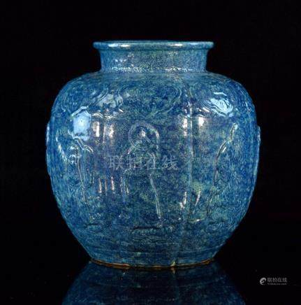 Chinese Robin Egee Blue Porcelain Jar with Immortal