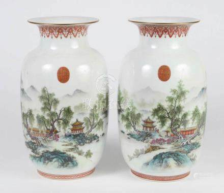 Pair Chinese Porcelain Vases with Landscape scene - Gold mar