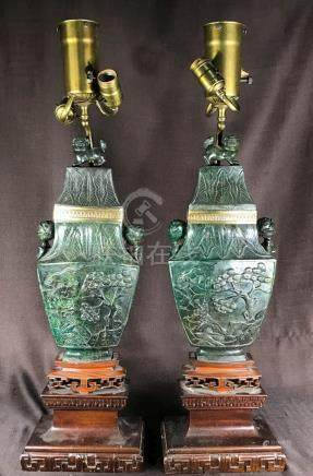 Pair Chinese Carved Jade Vases