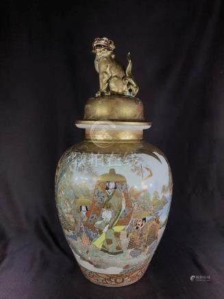 Massive Japanese Satsuma Covered Vase with Samurai