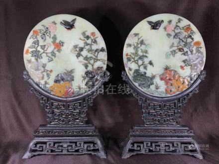 Pair Chinese Jade Screen on Wood Stand