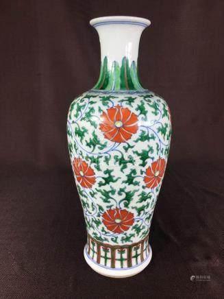 Chinese Famille Verte Porcelain Vase - Floral Vine