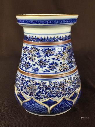 Japanese Blue White Porcelain Vase with Dragon