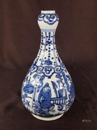 Chinese Nanking Blue White Porcelain Vase