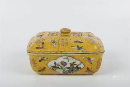 A Chinese Yellow Glazed Porcelain Box with Cover