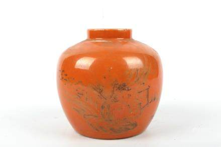 A Chinese Red Glazed Porcelain Jar