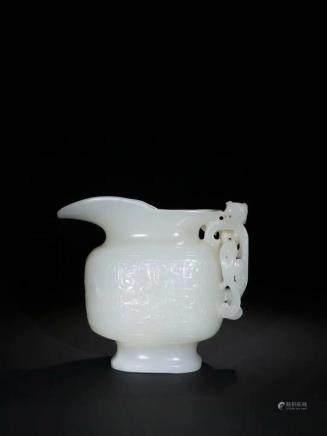 A HETIAN JADE CUP