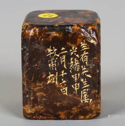 CHINESE SCHOLAR STONE SEAL