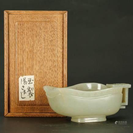 CHINESE CELADON JADE WINE CUP