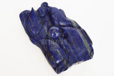 Chinese Carved Lapis Lazuli Figure Group