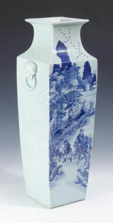 Tall Chinese Blue & White Porcelain Vase