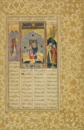 Antique Indo-Persian Miniature Painting