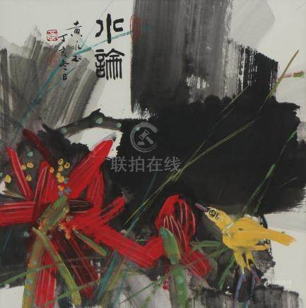 Huang Yongyu (Chinese, b. 1924) Painting