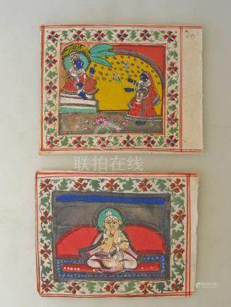 Two 19th C. Indian Miniature Paintings, Rajasthan