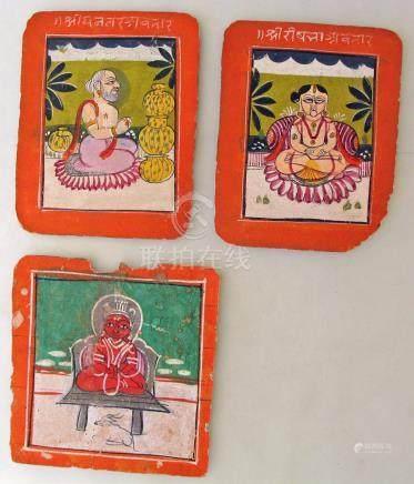 Three 19th C. India Miniature Paintings, Rajasthan
