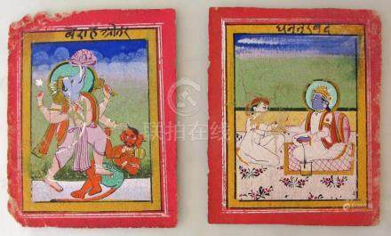 Two Mid 19th C. Indian Miniature Paintings, Jaipur