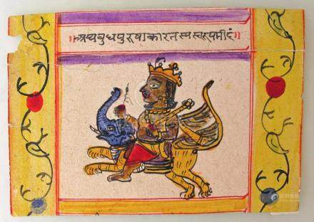 19th C. Indian Miniature Painting, Rajasthan